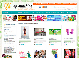 sp-sunshine.com