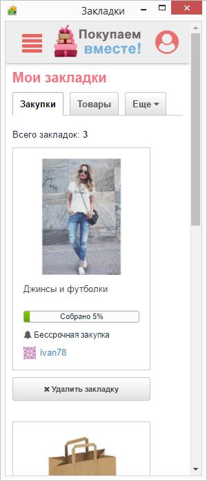 яндекс найдётся всё реклама